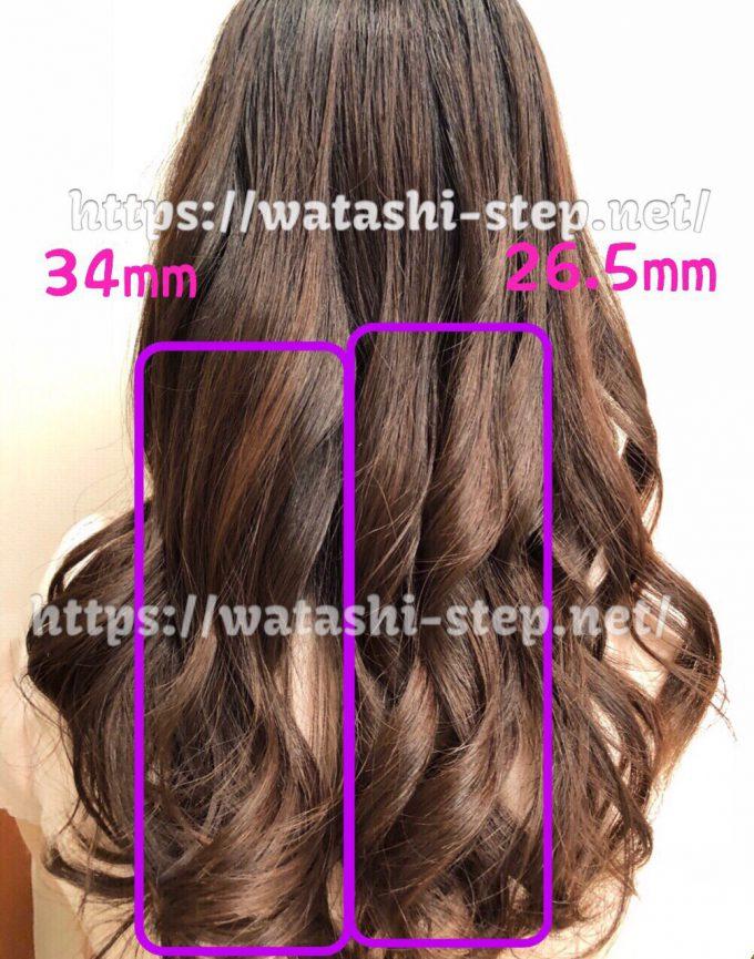 左34ミリと右26ミリで巻いた髪