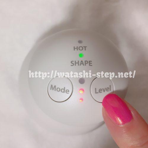ボニックプロのボタン。レベルは3段階。