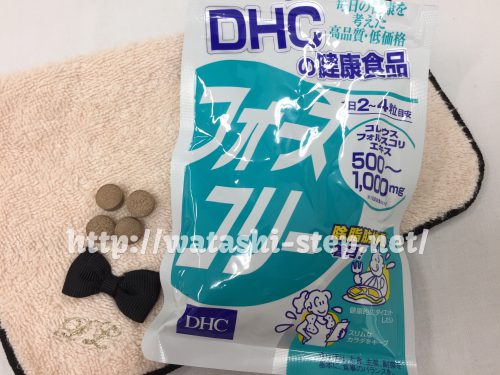 BHCフォースコリーのパッケージ袋と錠剤