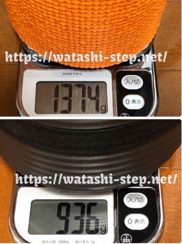 私のヨガマットとドクターエアのヨガマットの重さ比べ(計量)