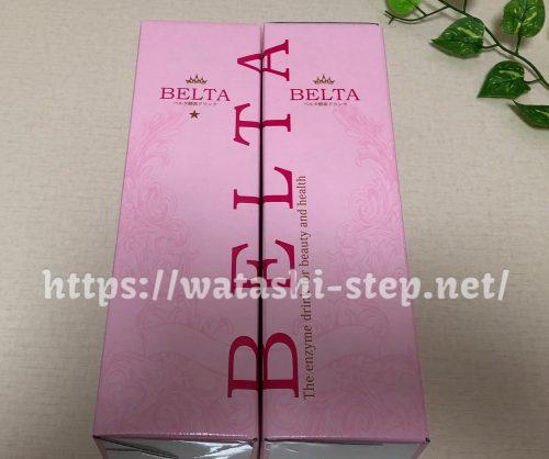 ベルタ酵素ピンクの外箱2つ