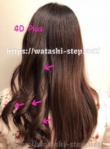 ヘアビューロン4D Plusで髪の半分を巻いた