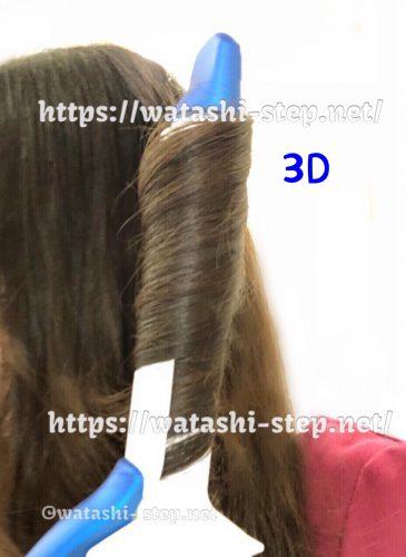ヘアビューロン3Dでわたしの髪を巻いている