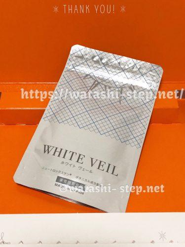 ホワイトヴェールの箱の内側はオレンジ色、オレンジ色とホワイトヴェールのコントラストがきれい