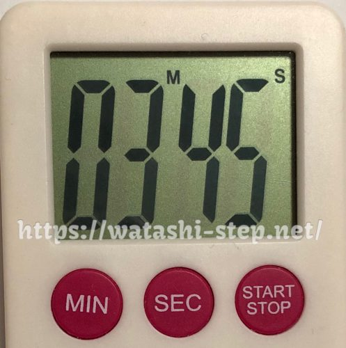タイマーの数字は、3分45秒