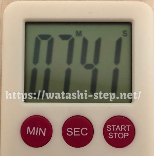 タイマーの数字は、7分41秒