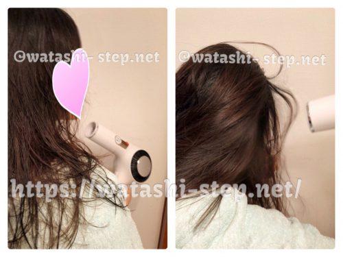 Nobby by TESCOMドライヤーNIB3000で私の髪を乾かしている